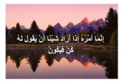 ALLAH KULLARINA KARŞI ÇOK ޞEFKATLİDİR